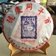 2001 Aged Yunnan Tong Qing Hao Ripe Puerh from Ebay
