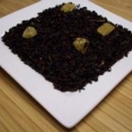 Pineapple Black from Georgia Tea Company