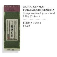 Ocha-Zanmai Fukamushi Sencha from Yamamotoyama