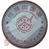 "2003 ""Youle Mountain Round Tea"" Raw 400g from Chawangshop"