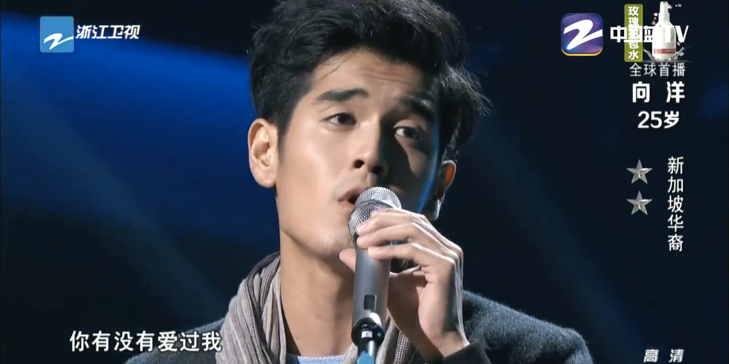 WATCH: Nathan Hartono stuns on Sing! China, wins over Jay Chou and (presumably) the entire country