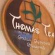 Թոմաս թվինինգ – Thomas Twining