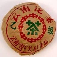 1988 Xiaguan Tuocha Raw 100g from Xiaguan Tea Factory