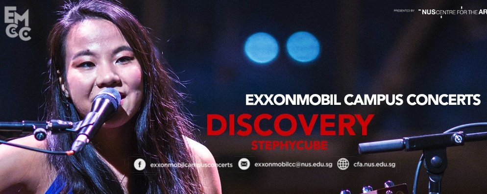 ExxonMobil Campus Concerts - Discovery: Stephycube