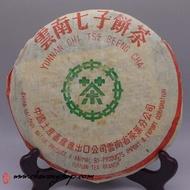 1998 CNNP Fengqing  Raw from Chawangshop