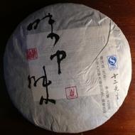 2007 12 Gentlemen Menghai Wei Zhong Wei from The Essence of Tea