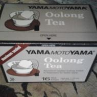 Oolong Tea from Yamamotoyama