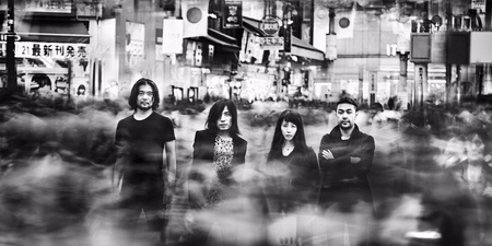 """""""Would you like us to visit?"""" Japanese post-rock act MONO asks Filipino fans"""