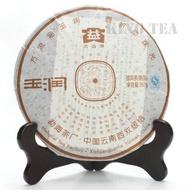 "2007 TAE TEA DaYi YuRunPuBing ""Jade Luster"" Yunnan Menghai Ripe from Menghai Tea Factory"
