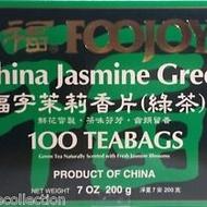 China Jasmine Green from foojoy