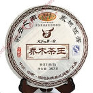 2009 yr 357g Yunnan LinCang Arbor King Puerh Ripe Cake Tea from EBay Streetshop88