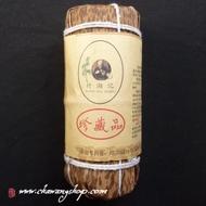 """2011 Hunan Heicha """"Zhu Xiang Ji"""" from Chawangshop"""