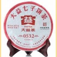 "2016 Menghai ""0532"" Premium Ripe Puerh Tea Cake from Menghai Tea Factory (Yunnan Sourcing)"