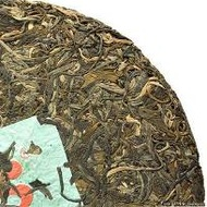 Fengqing Raw Pu-erh Cake Tea 2006 from Teavivre