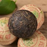 """2000 Meng Tong """"Jia Ji Tuo"""" Raw Pu-erh Tea from Yunnan Sourcing"""