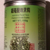 Jasmine Pearl Tea from Golden Sail Brand