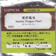 Jasmin Dragon Pearl from Lupicia