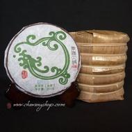 2012 Chawangpu Jingmai Gu Shu Xiao Bing Cha 200g from Chawangshop