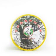 """2011 XiaGuan """"Sheng Tai Lao Shu"""" from Xiaguan Tea Factory"""