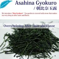 Asahina Gyokuro from Hojo Tea