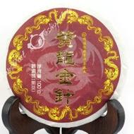 2014 Top Yunnan Yellow Dragon Golden Needle Pu'erh Ripe Cake from Streetshop88