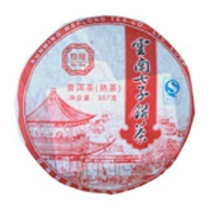 2007 Superior Black Puer Tea from Pure Puer Tea