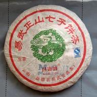 2011 MGH 1103 Mansa Pu-erh Tea Cake 250g from PuerhShop.com