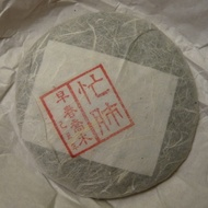 2009 Mang Fei Early Spring Big Tree Sheng Puerh Cake 125g from Life In Teacup