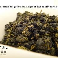 Taiwan Shan Lin Xi Oolong Tea from Nuvola Tea