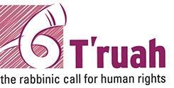 Truah_Logo_JPEGjpg