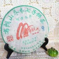Bu Lang Mt Qiao Mu Qi Zi Bing 2007 (布朗山乔木七子饼茶) from Menghai Hong Sheng Tea Factory