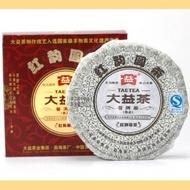 """2012 MENGHAI """"HONG YUN"""" RIPE PU-ERH MINI TEA CAKE from Yunnan Sourcing"""