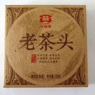 2014 Dayi Lao Cha Tou Ripe Tea Brick from Puerh Shop