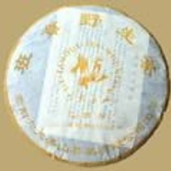 "2005 Six Famous Tea Mountain ""Banzhang"" Raw from Six Famous Tea Mountains"