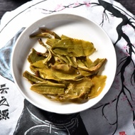 """2018 Yunnan Sourcing """"Jing Mai Mountain"""" Raw Pu-erh Tea Cake from Yunnan Sourcing"""