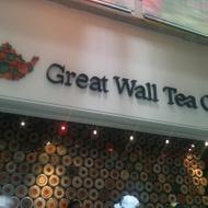 Aged Pu-erh from Great Wall Tea Company