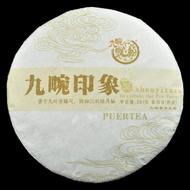 "2015 Jiu Wan ""Impression"" Wild Arbor Ripe Pu-erh Tea Cake from Yunnan Sourcing"