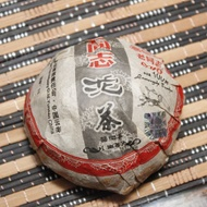 Lao Tong Zhi 2011 Sheng Tuocha from Verdant Tea