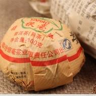 2011 Lincang Yin Hao Tuo Shou 100g from Lincang Yin Hao Tea Factory