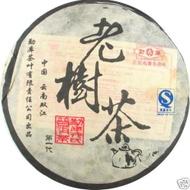 Old Tree Tea * Mengku Pu-erh Tea 2006 400g Ripe from Shuangjiang Mengku Tea Co., Ltd.