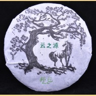 2014 Yunnan Sourcing Bangbao Village Raw Pu-erh tea cake from Yunnan Sourcing
