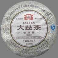 "Menghai Dayi ""Star of Menghai"" 2010 from Menghai Tea Factory"