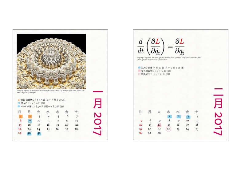 Desktop Calendar (fits CD jewel case) with Japanese Localisation