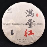 """2011 Yunnan Sourcing """"Man Tang Hong Gong Ting"""" Ripe Pu-erh from Yunnan Sourcing"""