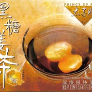 Instant Dark Brown Sugar Ginger Tea from Prince of Peace