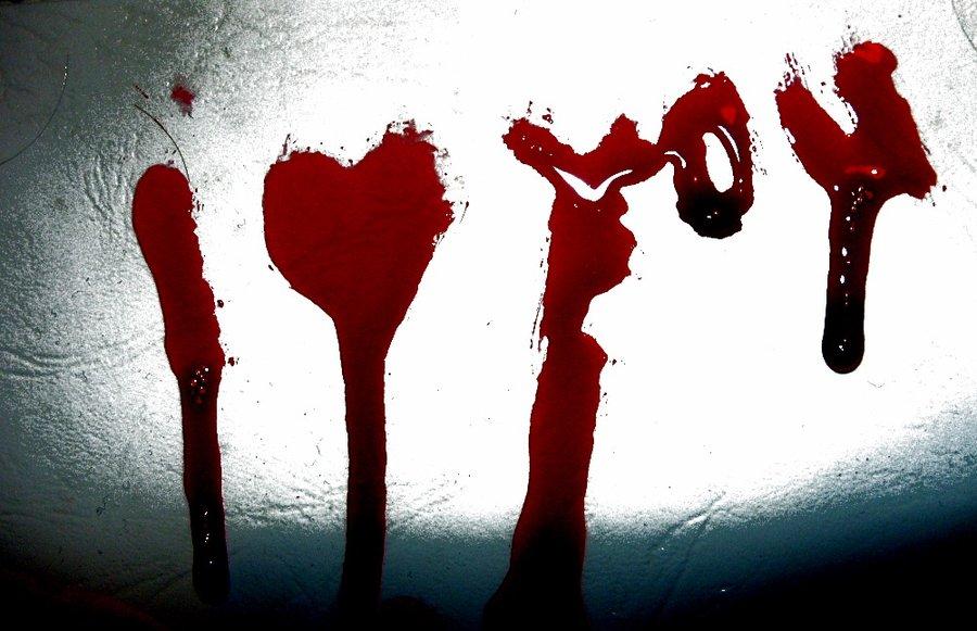 Кровь за любовь картинки