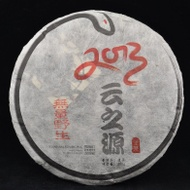 """2013 Yunnan Sourcing """"Wu Liang Ye Sheng"""" Raw from Yunnan Sourcing"""