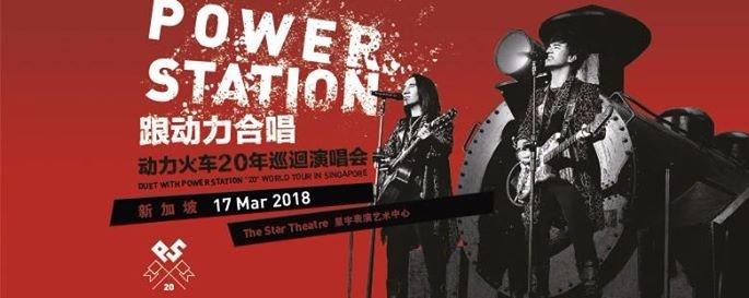 跟動力合唱 Duet with Power Station