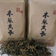 Dian Hong Honey Kung Fu Black Tea from Chinese Tea Zhao's Store