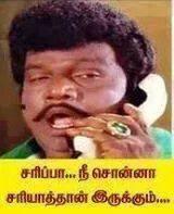 காதலித்துப்பார் வலி தெரியும் 11110.pngirukkum